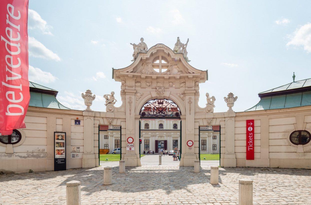 Unteres Belvedere Haupteingang I Lukas Schaller (c) Belvedere, Wien